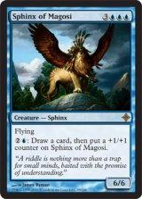 マゴーシのスフィンクス/Sphinx of Magosi 【英語版】 [ROE-青R]《状態:NM》