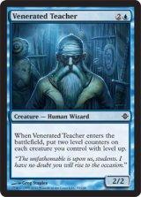 敬慕される教師/Venerated Teacher 【英語版】 [ROE-青C]《状態:NM》