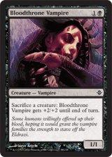 血の座の吸血鬼/Bloodthrone Vampire 【英語版】 [ROE-黒C]《状態:NM》