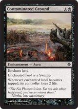 汚染された地/Contaminated Ground 【英語版】 [ROE-黒C]《状態:NM》