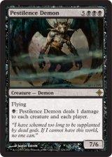 黒死病の悪魔/Pestilence Demon 【英語版】 [ROE-黒R]《状態:NM》