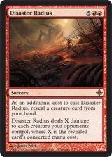 災難の範囲/Disaster Radius 【英語版】 [ROE-赤R]