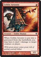 ゴブリンの付け火屋/Goblin Arsonist 【英語版】 [ROE-赤C]《状態:NM》