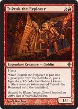 探検家タクタク/Tuktuk the Explorer 【英語版】 [ROE-赤R]