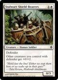 断固たる盾持ち/Stalwart Shield-Bearers 【英語版】 [ROE-白C]