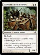 断固たる盾持ち/Stalwart Shield-Bearers 【英語版】 [ROE-白C]《状態:NM》