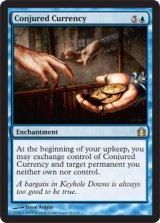 妖術による金/Conjured Currency 【英語版】 [RTR-青R]《状態:NM》