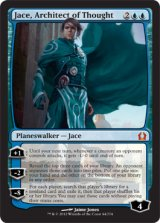 思考を築く者、ジェイス/Jace, Architect of Thought 【英語版】 [RTR-青MR]《状態:NM》