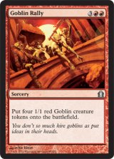 ゴブリンの結集/Goblin Rally 【英語版】 [RTR-赤U]