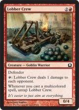 高射砲手/Lobber Crew 【英語版】 [RTR-赤C]