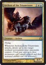三巨頭の執政官/Archon of the Triumvirate 【英語版】 [RTR-金R]《状態:NM》