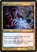 ゴブリンの電術師/Goblin Electromancer 【英語版】 [RTR-金C]《状態:NM》