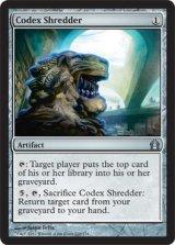 写本裁断機/Codex Shredder 【英語版】 [RTR-灰U]《状態:NM》
