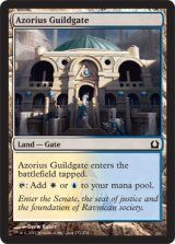 アゾリウスのギルド門/Azorius Guildgate 【英語版】 [RTR-土地C]