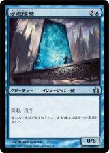 浮遊障壁/Hover Barrier  【日本語版】 [RTR-青U]