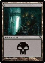 沼/Swamp No.261 【日本語版】 [RTR-土地]《状態:NM》