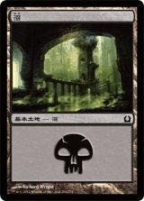 沼/Swamp No.264 【日本語版】 [RTR-土地]