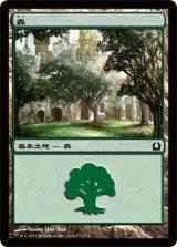 森/Forest No.271 【日本語版】 [RTR-土地]