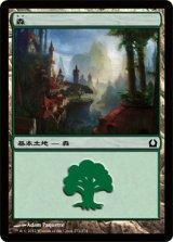 森/Forest No.272 【日本語版】 [RTR-土地]