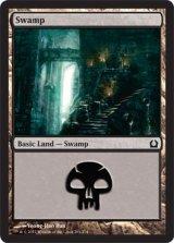 沼/Swamp No.261 【英語版】 [RTR-土地]