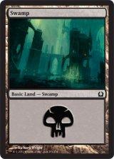 沼/Swamp No.263 【英語版】 [RTR-土地]