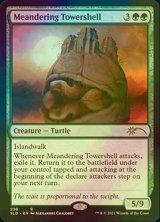 【予約】 [FOIL] うねる塔甲羅/Meandering Towershell 【英語版】 [FOIL] [SLD-R] (予約J)