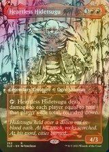 【予約】 [FOIL] 無情の碑出告/Heartless Hidetsugu 【英語版】 [FOIL] [SLD-R] (予約J)