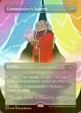 【予約】 [FOIL] 統率者の宝球/Commander's Sphere 【英語版】 [SLD-R] (予約G)