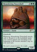 【予約】 うねる塔甲羅/Meandering Towershell 【英語版】 [SLD-R] (予約J)