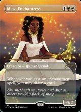 【予約】 メサの女魔術師/Mesa Enchantress 【英語版】 [SLD-R] (予約G)