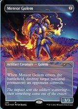 【予約】 隕石ゴーレム/Meteor Golem 【英語版】 [SLD-R] (予約G)