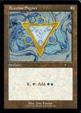 【予約】 アゾリウスの印鑑/Azorius Signet 【英語版】 [SLD-R] (予約G)
