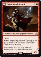 ガイアー岬の山賊/Geier Reach Bandit 【英語版】 [SOI-赤R]《状態:NM》