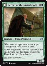 ナッターノールズの隠遁者/Hermit of the Natterknolls 【英語版】 [SOI-緑U]《状態:NM》