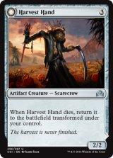 収穫の手/Harvest Hand 【英語版】 [SOI-灰U]