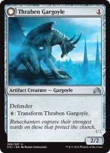 スレイベンのガーゴイル/Thraben Gargoyle 【英語版】 [SOI-灰U]