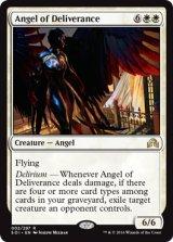救出の天使/Angel of Deliverance 【英語版】 [SOI-白R]《状態:NM》