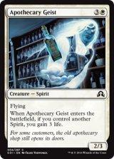 薬剤師の霊/Apothecary Geist 【英語版】 [SOI-白C]