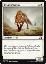 悪魔の棲家の狐/Devilthorn Fox 【英語版】 [SOI-白C]