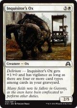 審問官の雄牛/Inquisitor's Ox 【英語版】 [SOI-白C]