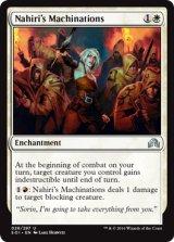 ナヒリの策謀/Nahiri's Machinations 【英語版】 [SOI-白U]