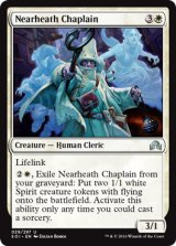 近野の司祭/Nearheath Chaplain 【英語版】 [SOI-白U]