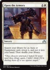 武器庫の開放/Open the Armory 【英語版】 [SOI-白U]