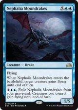ネファリアの月ドレイク/Nephalia Moondrakes 【英語版】 [SOI-青R]《状態:NM》