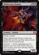 精神壊しの悪魔/Mindwrack Demon 【英語版】 [SOI-黒MR]