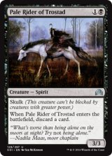 トロスタッドの死騎手/Pale Rider of Trostad 【英語版】 [SOI-黒U]