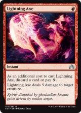 稲妻の斧/Lightning Axe 【英語版】 [SOI-赤U]《状態:NM》