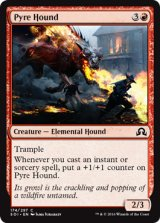 火の猟犬/Pyre Hound 【英語版】 [SOI-赤C]