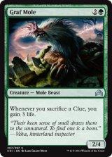 墓モグラ/Graf Mole 【英語版】 [SOI-緑U]
