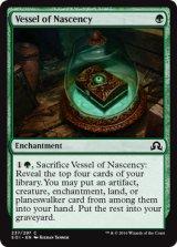 発生の器/Vessel of Nascency 【英語版】 [SOI-緑C]《状態:NM》